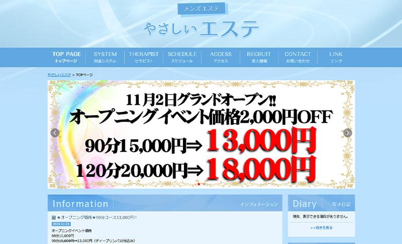 1000050_capturePc-001
